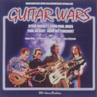 GuitarWars.jpg