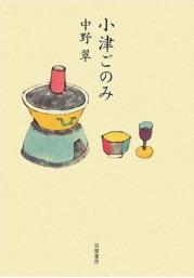 Ozugonomi