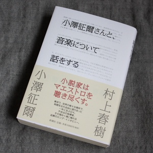 Ozawamurakami